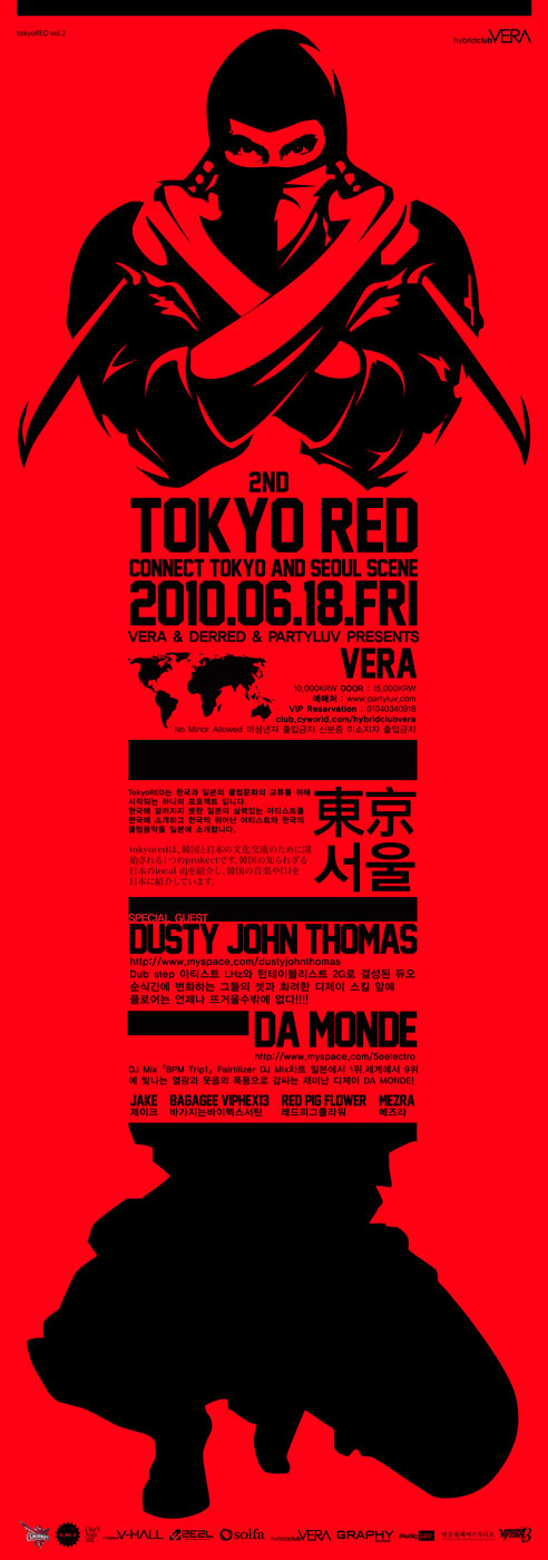 tokyored2nd492.jpg